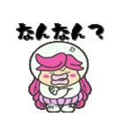 やっちゃんの喜怒哀楽❗【関西弁編】(個別スタンプ:06)