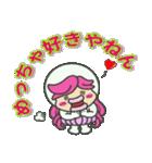 やっちゃんの喜怒哀楽❗【関西弁編】(個別スタンプ:07)