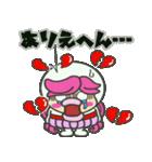 やっちゃんの喜怒哀楽❗【関西弁編】(個別スタンプ:09)