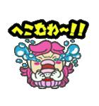 やっちゃんの喜怒哀楽❗【関西弁編】(個別スタンプ:10)