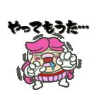 やっちゃんの喜怒哀楽❗【関西弁編】(個別スタンプ:12)