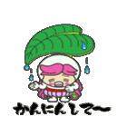 やっちゃんの喜怒哀楽❗【関西弁編】(個別スタンプ:15)