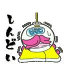 やっちゃんの喜怒哀楽❗【関西弁編】(個別スタンプ:16)