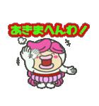 やっちゃんの喜怒哀楽❗【関西弁編】(個別スタンプ:17)
