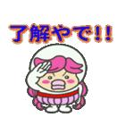 やっちゃんの喜怒哀楽❗【関西弁編】(個別スタンプ:19)