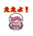 やっちゃんの喜怒哀楽❗【関西弁編】(個別スタンプ:20)