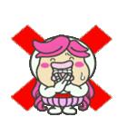 やっちゃんの喜怒哀楽❗【関西弁編】(個別スタンプ:23)