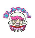 やっちゃんの喜怒哀楽❗【関西弁編】(個別スタンプ:24)