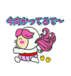 やっちゃんの喜怒哀楽❗【関西弁編】(個別スタンプ:25)