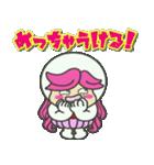やっちゃんの喜怒哀楽❗【関西弁編】(個別スタンプ:27)