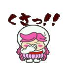 やっちゃんの喜怒哀楽❗【関西弁編】(個別スタンプ:30)