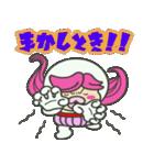 やっちゃんの喜怒哀楽❗【関西弁編】(個別スタンプ:31)