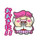 やっちゃんの喜怒哀楽❗【関西弁編】(個別スタンプ:33)