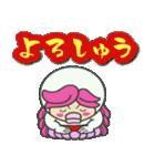 やっちゃんの喜怒哀楽❗【関西弁編】(個別スタンプ:34)