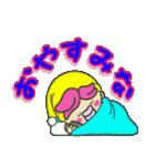 やっちゃんの喜怒哀楽❗【関西弁編】(個別スタンプ:40)