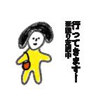 非リアちゃん(個別スタンプ:05)