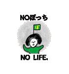 非リアちゃん(個別スタンプ:06)