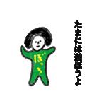 非リアちゃん(個別スタンプ:07)
