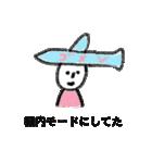 非リアちゃん(個別スタンプ:08)
