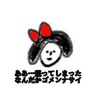 非リアちゃん(個別スタンプ:09)