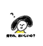 非リアちゃん(個別スタンプ:16)