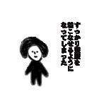 非リアちゃん(個別スタンプ:18)