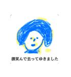 非リアちゃん(個別スタンプ:20)