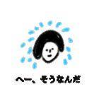 非リアちゃん(個別スタンプ:21)