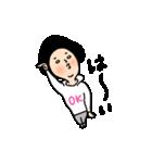 吹き出しのお供に!【3】白目スタイル40個(個別スタンプ:01)