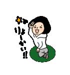 吹き出しのお供に!【3】白目スタイル40個(個別スタンプ:03)