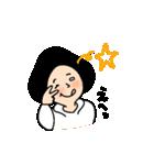 吹き出しのお供に!【3】白目スタイル40個(個別スタンプ:04)
