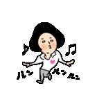 吹き出しのお供に!【3】白目スタイル40個(個別スタンプ:07)