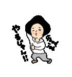 吹き出しのお供に!【3】白目スタイル40個(個別スタンプ:09)