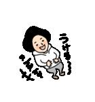 吹き出しのお供に!【3】白目スタイル40個(個別スタンプ:11)