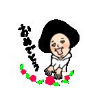 吹き出しのお供に!【3】白目スタイル40個(個別スタンプ:13)