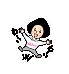 吹き出しのお供に!【3】白目スタイル40個(個別スタンプ:14)