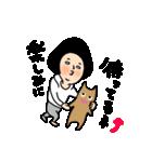 吹き出しのお供に!【3】白目スタイル40個(個別スタンプ:15)