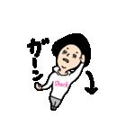 吹き出しのお供に!【3】白目スタイル40個(個別スタンプ:17)