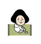 吹き出しのお供に!【3】白目スタイル40個(個別スタンプ:20)