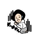 吹き出しのお供に!【3】白目スタイル40個(個別スタンプ:22)