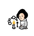 吹き出しのお供に!【3】白目スタイル40個(個別スタンプ:23)