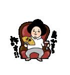吹き出しのお供に!【3】白目スタイル40個(個別スタンプ:28)