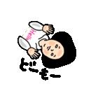 吹き出しのお供に!【3】白目スタイル40個(個別スタンプ:29)