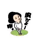 吹き出しのお供に!【3】白目スタイル40個(個別スタンプ:31)