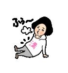 吹き出しのお供に!【3】白目スタイル40個(個別スタンプ:34)
