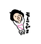 吹き出しのお供に!【3】白目スタイル40個(個別スタンプ:37)