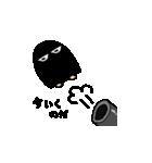 黒メジェド(個別スタンプ:02)