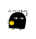 黒メジェド(個別スタンプ:17)