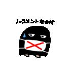 黒メジェド(個別スタンプ:26)