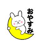 主婦が作ったデカ文字 使えるウサギ02(個別スタンプ:02)